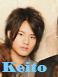 Keito Okamoto