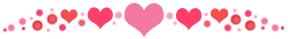 pink heart divider