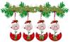 Christmas Name - Jane