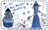 Deb -Winter Wonder Birthday