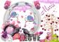 Marie -Love
