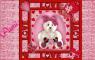 Pami -Cherish your love version 2