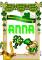 Anna -Happy St. Patrick's Day