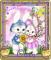 Mel -Flower from my...