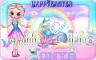 Tonya -Happy Easter