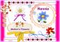 MOTHER'S FLOWERS - RENNIE