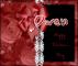 Happy Valentine's Day - Owen