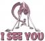 I SEE YOU (giraffe)
