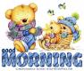 GOOD MORNING ⛄