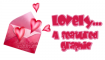 Featured Graphic ~ (Hearts)
