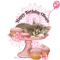 Olesya - Happy Birthday - Cat - Cake - Balloon