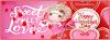 Valentine's Day <Sweet Love>