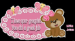 PRETTY BEAR - I LOVE YOUR GRAPHIC